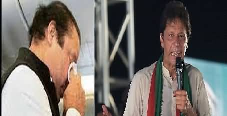 PM Imran Khan is doing exactly what he said before elections that he will make corrupt mafia & lafafa journalist cry.