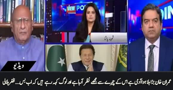 PM Imran Khan Has Not Panicked But He Has Been Shaken - Zafar Hilali