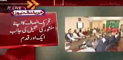 PM Imran Khan Kiya Karne Ja Rahe Hain?