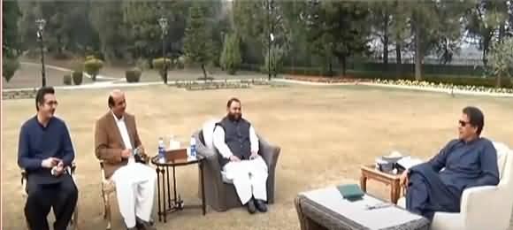 PM Imran Khan Meeting With South Punjab NA Members