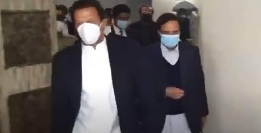 PM Imran Khan Meets Ch Shujjat Hussain And Ch Parvez Elahi In Lahore
