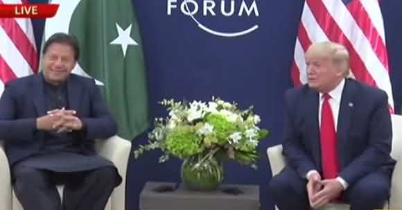 PM Imran Khan Meets American President Donald Trump In Davos