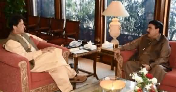 PM Imran Khan Meets Sheikh Rasheed, Discusses Political And Azadi March Situation