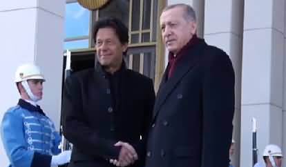 PM Imran Khan meets Turkish President Tayyip Erdogan, PM given a warm welcome in Presidential Palace