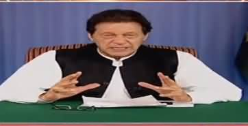 PM Imran Khan Orders to Complete Shelter Homes Project