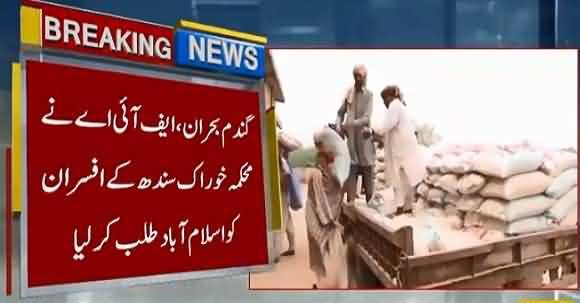 PM Imran Khan Orders To Crack Down Against Wheat Smugglers