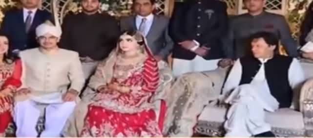 PM Imran Khan Participates In Wedding Of Military Secretary Brig Waseem's Daughter in PM House