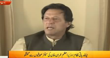 PM Imran Khan Press Conference on New Local Bodies System - 6th May 2019