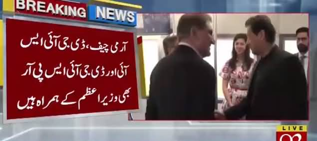 PM Imran Khan Reached America, Will Meet Donald Trump on July 22