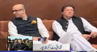 PM Imran Khan Reached To Inaugurate Kartarpur Corridor