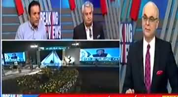 PM Imran Khan Received Unprecedented Protocol From GHQ - Kashif Abbasi
