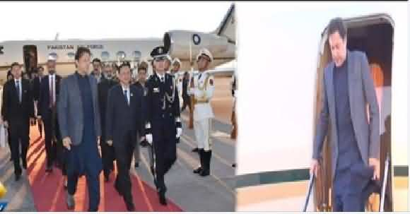 PM Imran Khan Receives Royal Welcome In China