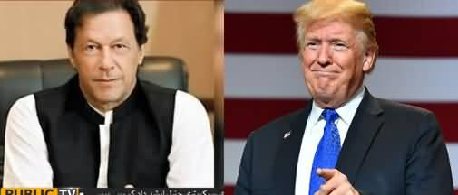 PM Imran Khan's Befitting Reply to U.S President Donald Trump