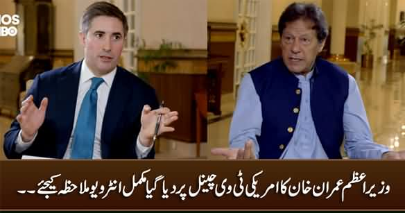 PM Imran Khan's Complete Interview on HBO with Jonathan Swan