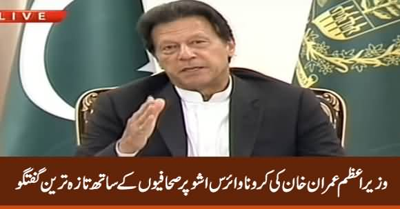 PM Imran Khan's Complete Media Briefing on Coronavirus Outbreak - 27th March 2020
