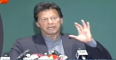 PM Imran Khan's Complete Speech at Tax Awards Ceremony - 20th February 2019