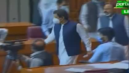 PM Imran Khan's Dabang Entry in National Assembly