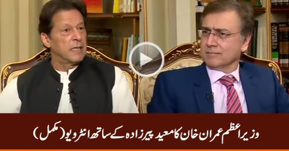 PM Imran Khan's Exclusive Interview with Dr. Moeed Pirzada - 14th September 2020