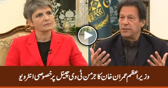 PM Imran Khan's Exclusive Interview With Germany News Channel DW News