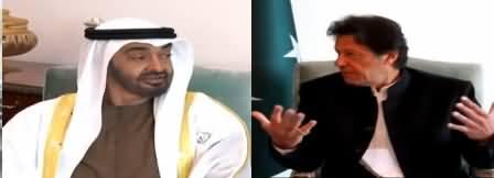 PM Imran Khan's One-on-One Meeting Underway With Abu Dhabi Crown Prince