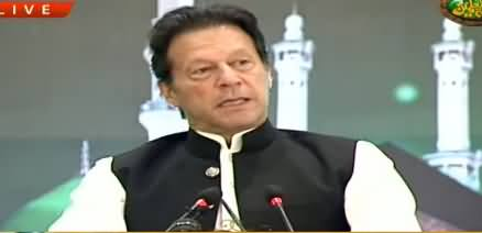 PM Imran Khan's Speech About Mission Islam And Riyasat e Madina - 10th November 2019