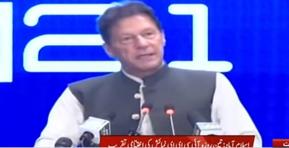 PM Imran Khan's Speech At ICEE 2021 Expo - 2nd August 2021