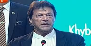 PM Imran Khan's Speech at KPK 100 Days Performance Ceremony - 14th December 2018