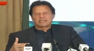 PM Imran Khan's Speech at Pakistan's Digital Economy Launch in Islamabad - 12th February 2020