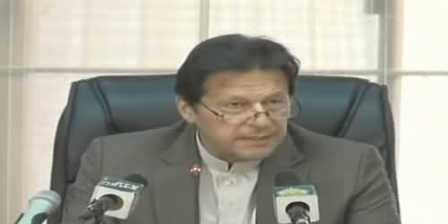 PM Imran Khan's Speech to Cabinet Meeting Today - 9th March 2021