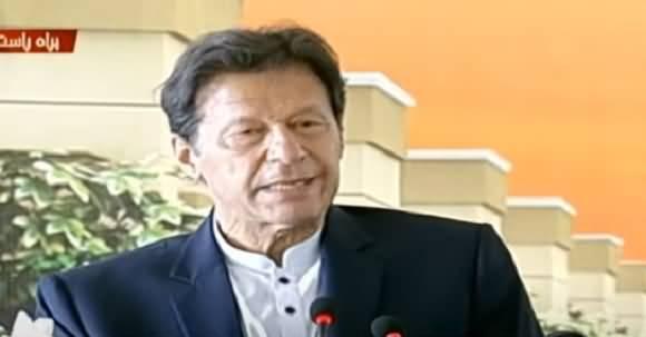 PM Imran Khan's Speech to The Ceremony of Naya Pakistan Housing Scheme in Sargodha