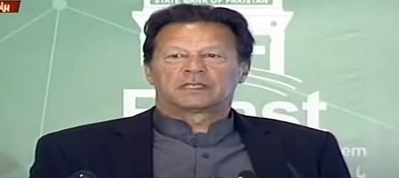 PM Imran Khan's Speech At Launching Ceremony Of Pakistan's 1st Instant Digital Payment System 'Raast'
