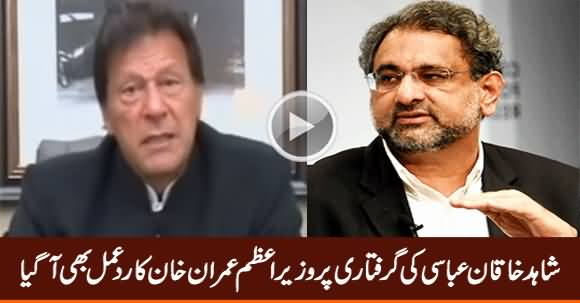 PM Imran Khan's Statement on Shahid Khaqan Abbasi's Arrest