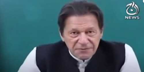 PM Imran Khan's UNGA Speech Most Viewed Among World Leaders on UN's Youtube Channel