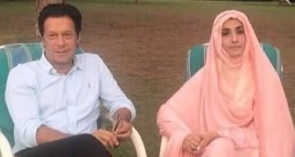 PM Imran Khan's Wife Bushra Bibi Decides To Take Part In Politics