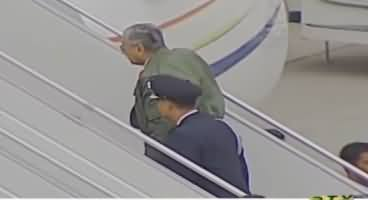 PM Imran Khan Sees off Malaysian PM Mahathir Mohamad After Attending Pak Day Parade