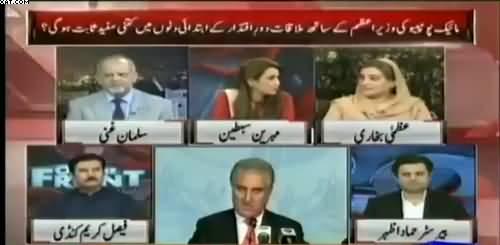 PM Imran Khan should not have met Mike Pompeo:- Uzma Bukhari