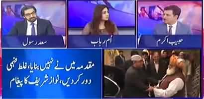 PM Imran Khan should restructure his government - Habib Akram Thrashes Finance Minister Asad Umer