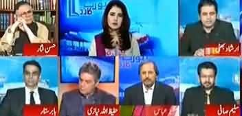 PM Imran Khan Should Take Resignation From Two Personalities - Irshad Bhatti
