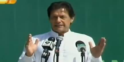 PM Imran Khan Speech at Opening Ceremony Clean and Green Pakistan