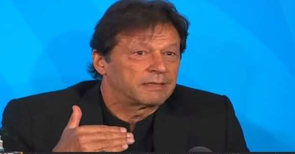 PM Imran Khan Speaks At Climate Action Summit And Narrates Pakistan's Effort For Climate Change