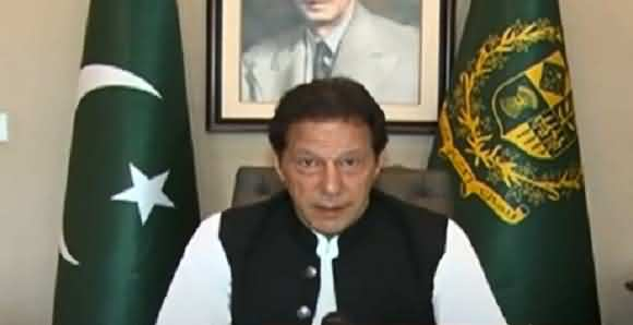 PM Imran Khan Special Message On Independence Day 14th August