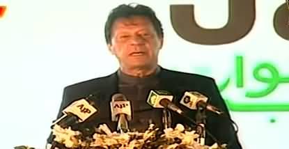 PM Imran Khan Speech At Ceremony of Kamyab Jawan Program in Karachi - 27th January 2020