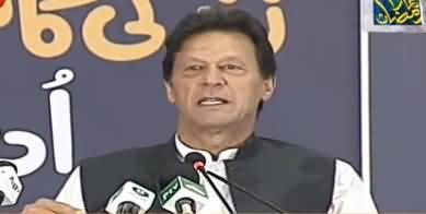PM Imran Khan Speech at Fundraising Event of Shaukat Khanum Hospital - 18th May 2019