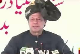 PM Imran Khan Speech at Groundbreaking Ceremony of Mohmand Dam – 2nd May 2019