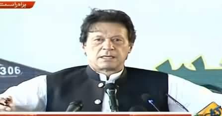PM Imran Khan Speech at Inaugural Ceremony of Sir Syed Express Train - 3rd July 2019