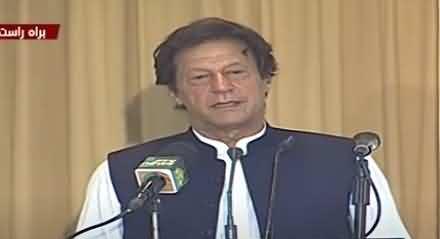 PM Imran Khan Speech At Kohala Hydro Power Ceremony