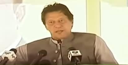 PM Imran Khan Speech at Launch of Mother & Child Care Hospital Rawalpindi - 10th May 2019