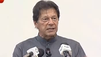 PM Imran Khan Speech At Layyah For Sehat Insaf Program - 20th February 2020