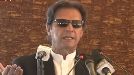 PM Imran Khan Speech At Oath Taking Ceremony Gilgit Baltistan Assembly