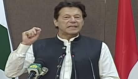 PM Imran Khan Speech at Pak-Austria Fachhochschule Institute Haripur - 17th September 2020